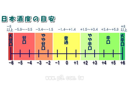 Sake_20181012_2.jpg