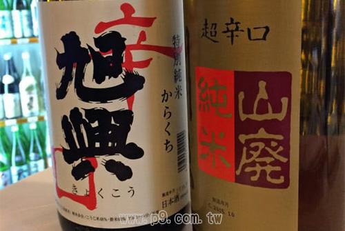 Sake_20181012_4.jpg
