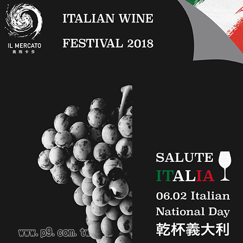 Salute-Italia_20180516_3.jpg