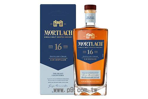 Mortlach_20181109_2.jpg