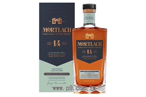 Mortlach_20181109_3.jpg