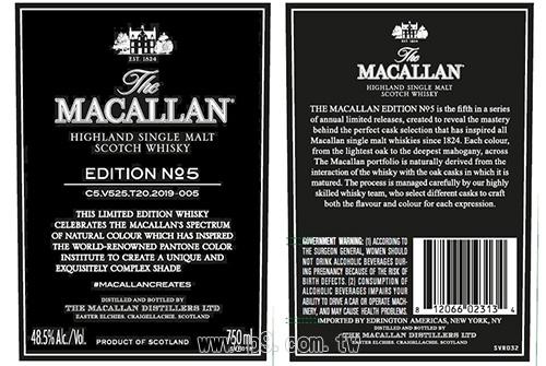 macallan_20190212_1.jpg