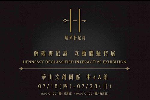 Hennessy-Declassified_0709_1.jpg