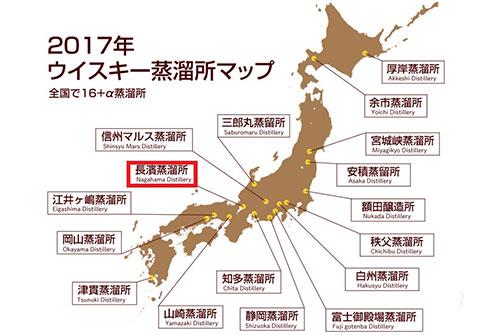 Nagahama_0703_1.jpg