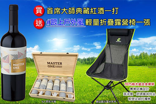 chair_0914_1.jpg