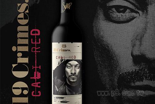 Snoop-Dogg_0720_2.jpg