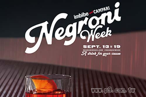 Negroniweek_0914_1.jpg