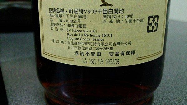 长城 法国 干红 干红葡萄酒 红酒 进口 酒 拉菲 葡萄酒 网 张裕 600_3