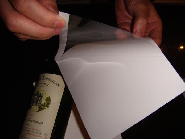 简单布帖纸制作步骤